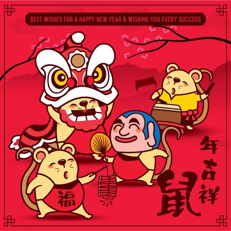 Happy Chinese New Year 2020. The year of the rat. Cartoon cute rat enjoy lion dance with big head buddha and cute rat playing drum. Translation: Very best luck in the year of Rat Stock Illustratie