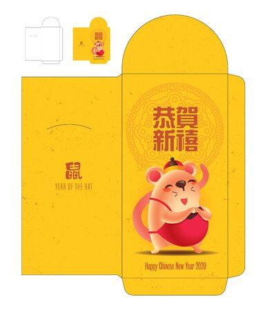 Colourful Ang Pau. Little Rat with traditional chinese ornament pattern background. Red packet Chinese new Year 2020. Translation: Best wishes for a happy new year.  - vector template