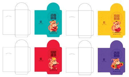 Bunte Geldpaket-Ang-Pao-Set. Kleine Ratte mit traditionellem chinesischem Ornamentmusterhintergrund. Chinesisches Neujahr 2020. Übersetzung: Die besten Wünsche für das Jahr der Ratte. - Rotes Paket-Vorlagenset Vektorgrafik