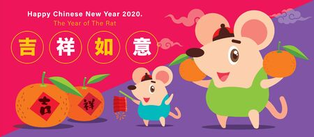 Chinese new year 2020. The year of the rat, cartoon little cute rats character carry mandarin orange and playing fire cracker. Translation: Good luck and propitious - vector illustration banner