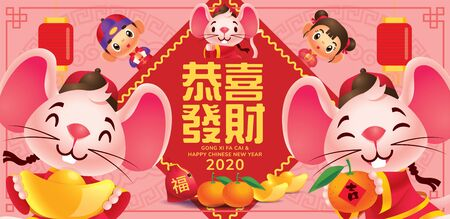 Chinese New Year 2020. Year of the rat. Cute rats with kids wishing Chinese New year. Translation: Spring Couplets: May you be prosperous . Mandarin Orange: Fortune. Red bag: blessing