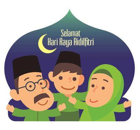 Selamat hari raya aidilfitri. Cartoon Muslim family character with malay traditional costumes celebrating Muslim festival with greeting on mosque shape background. Flat art