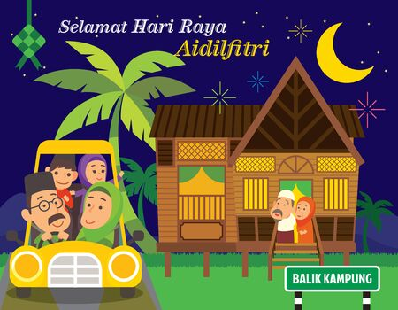Selamat Hari Raya Aidilfitri. Muslim family back to hometown by car to meet with grandparent for celebrating Muslim festival in Traditional Malay village house. Translation: Return Home Çizim