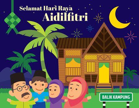 Selamat Hari Raya Aidilfitri. Cartoon Muslim family celebrating Muslim festival at traditional Malay village house / Rumah Kampung Melayu in night scene Translation: Return Home Reunion