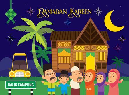 Ramadan Kareem and Eid al-Fitr. Happy muslim family celebrating Hari Raya Aidilfitri in village after Ramadan Kareem. Translation: Festival of Breaking the Fast