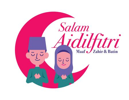 Salam Aidilfitri. Muslim man and woman thankful together with hands on chest. Malay couple blessing with big moon background - vector character (Translation: Festival of Breaking the Fast)