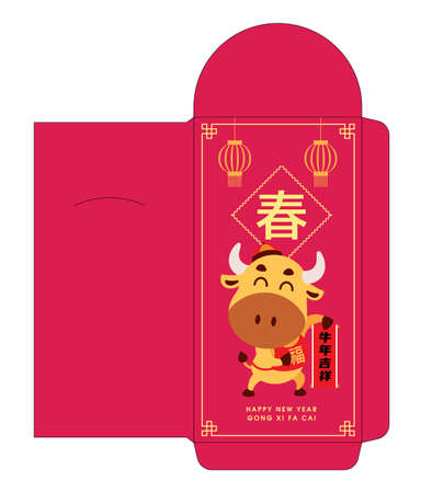 Cute ox cartoon Ang Pau. Chinese New Year Red Packet Template. Year of the ox red packet. Translation: Spring and Blessing good luck - vector template