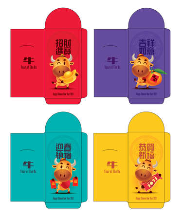 Colourful money packet ang pao set. Cute Ox with traditional Chinese ornament pattern background. Chinese new Year 2021. Translation: Best wishes for the year of the Ox. - Red packet set Vektorgrafik