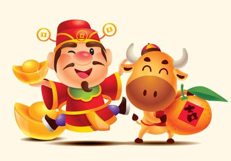 God of Wealth and cow holding gold ingot and mandarin orange
