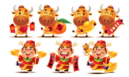Chinese new year 2021. Cartoon cute Ox character and God of Wealth character series with different poses. Translation: Luck, fortune, welcome caishen and good luck will come to you