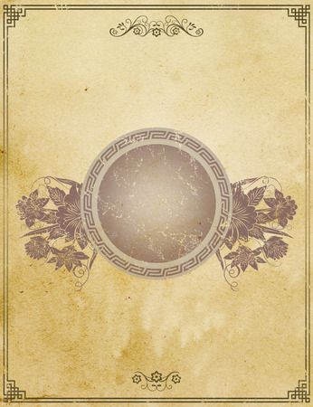 Old grunge paper background with floral patterns and decorative frame for the text. photo
