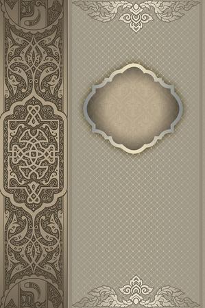 coverbook: Ornate vintage background with decorative ornamental border,elegant frame and old-fashioned patterns. Vintage invitation or cover-book design.