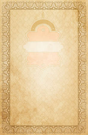 Old paper with elegant decorative border and vintage ornament.