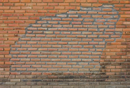 repaired: Old brick walls were repaired with new bricks