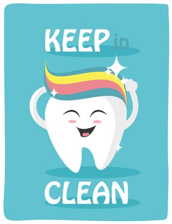 Tooth. Vector Illustration Illustration