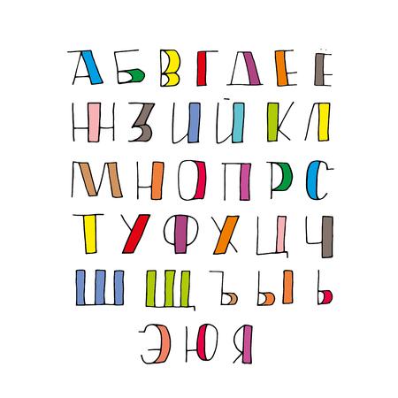 잉크 필기 키릴 문자입니다. 브러시 글자 대문자. 러시아인.
