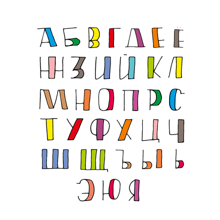 Ink handwritten cyrillic alphabet. Brush lettering uppercase letters. Russian.
