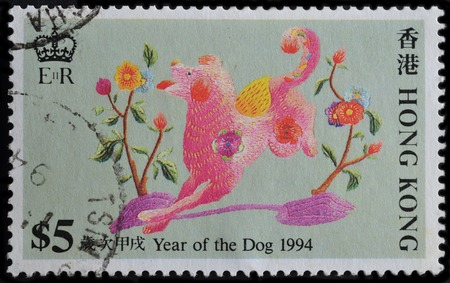 HONG KONG - CIRCA 1994 : postage stamp printed by Hong Kong, shows year of the dog, circa 1994