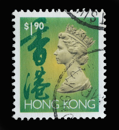 HONG KONG - CIRCA 1994 : stamp printed by Hong Kong, shows portrait of Queen Elizabeth II,circa 1994