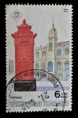 THAILAND - CIRCA 1989 : A stamp printed in Thailand shows p.o. box, circa 1989