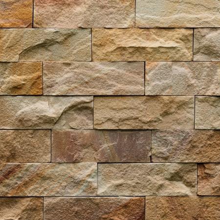 Brick wall Stock Photo - 7702940