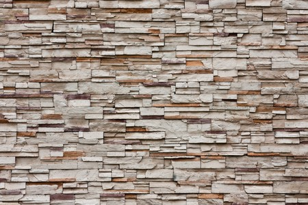 Pattern of White Rough Brick Wall