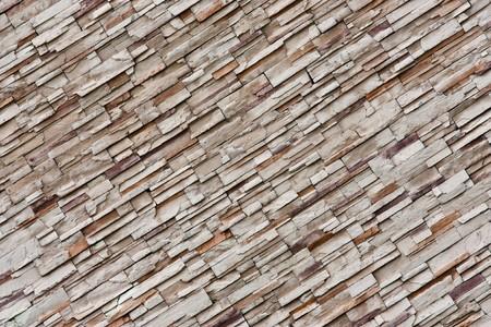 Pattern of White Rough Brick Wall photo