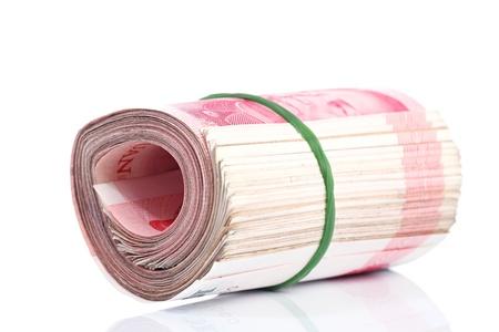 Yuan notes. China Currency photo