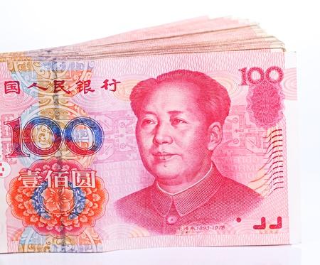 Yuan Note photo