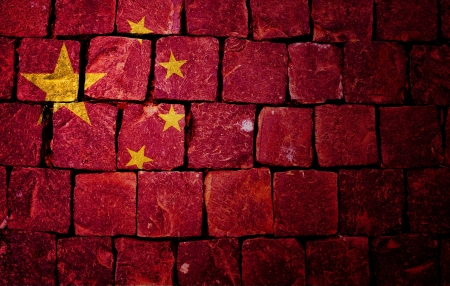 China flag painted on old wood background Stock Photo