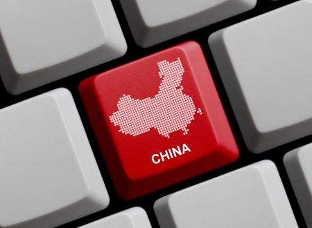 mapa china: China, en l�nea