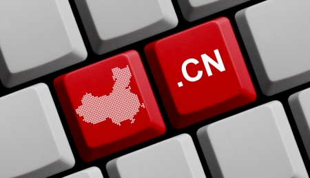 cn - Chinese domain Stock Photo - 16086238