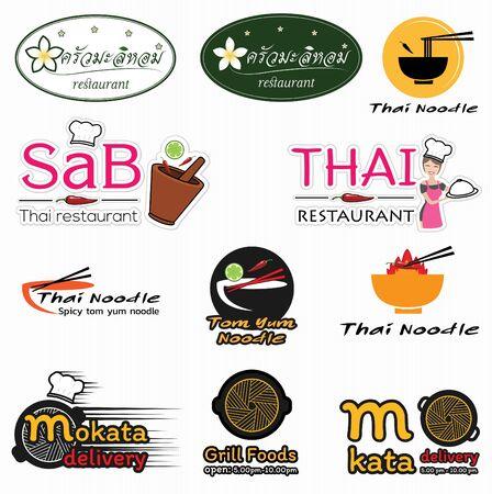 conception de restaurants thaïlandais de logo