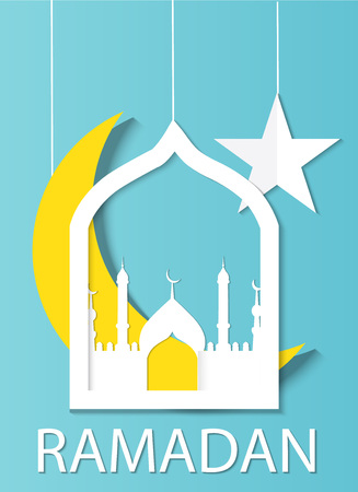 kuran: Ramadan kareem. Paper cut vector illustration Illustration