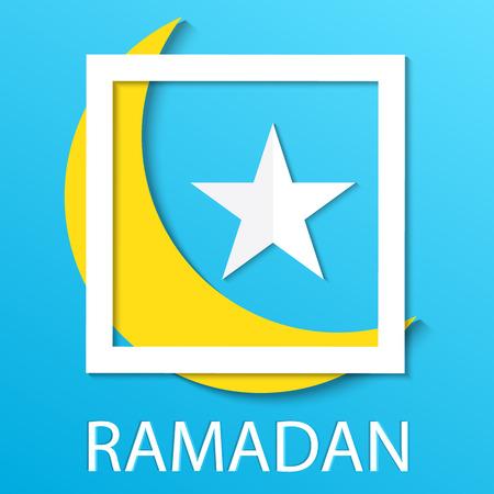 Ramadan kareem background. Paper cut vector illustration Illustration