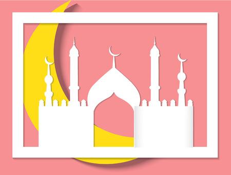 kuran: Ramadan kareem background. Paper cut vector illustration.