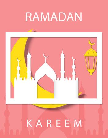 kuran: Ramadan kareem blue color background. Paper cut vector illustration. Illustration