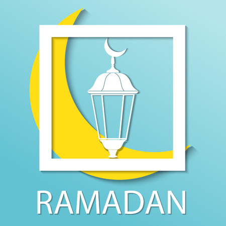 kuran: Ramadan kareem background. Paper cut vector illustration Illustration