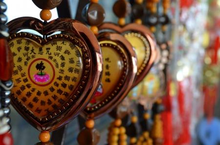 talism: Chino talism�n Foto de archivo