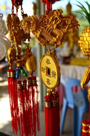 talism: talism�n Foto de archivo