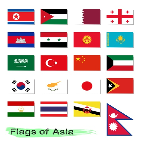 south east asia: Set di bandiere Asia Vettoriali