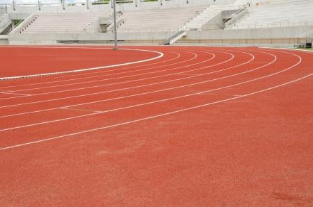 The track stadium