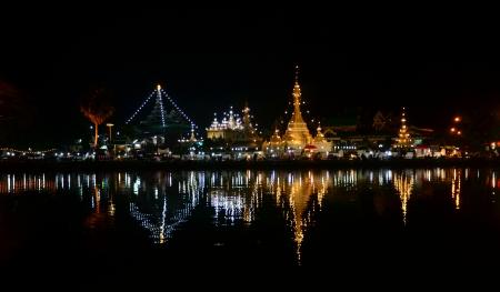 Wat Chong Kham the temple in Mae Hong Son,Thailand photo