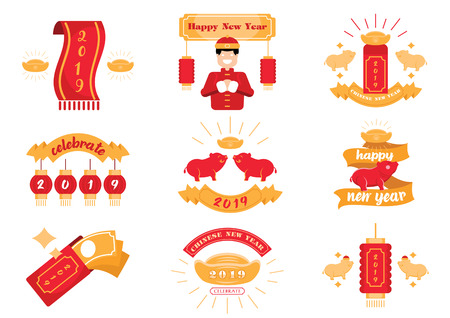 Chinese new year graphic element design with man,red banner,paper lamp,golden pig ,banknote and ribbon