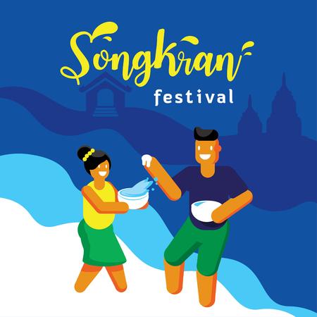 jonge tiener inweken en daten in Songkran festival vector illustratie background