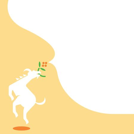 jumping goat eat fresh coffee fruits vector  illustration background.