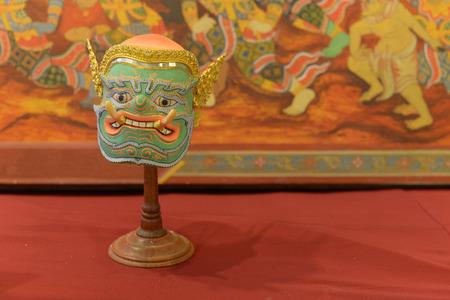 KOAN Actors mask in Thailand Stock Photo