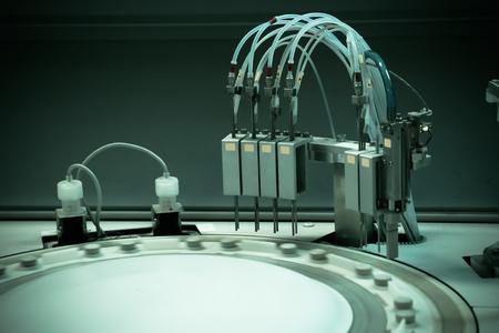 engineering and technology: centrifuge. advanced laboratory equipment. photo.