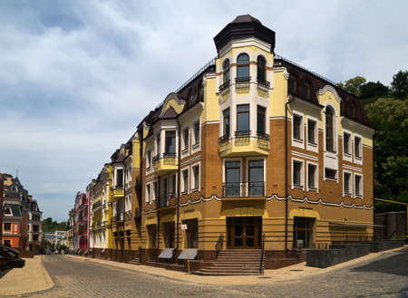 Old district of Kyiv with small beautiful houses photo