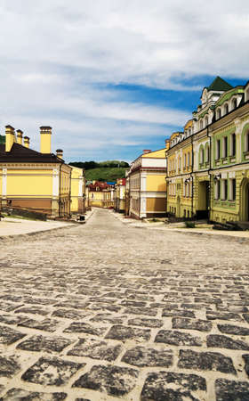 Old district of Kyiv with small beautiful houses Stock Photo - 5519088